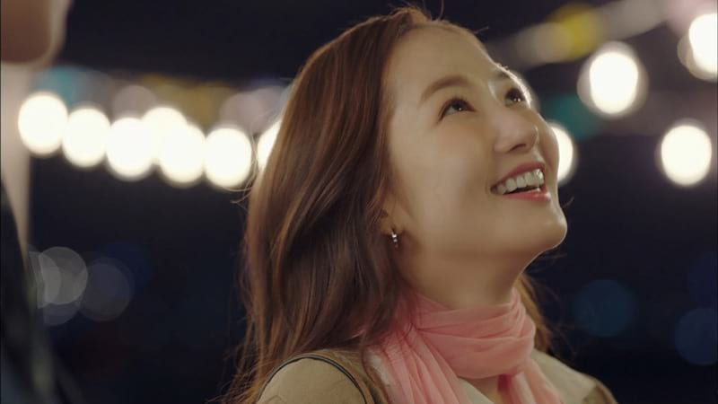Park Min Young dans What's Wrong With Secretary Kim