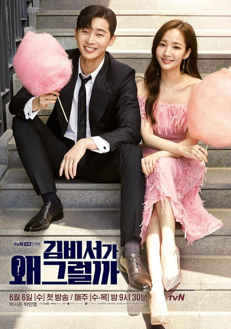 What's Wrong With Secretary Kim : poster