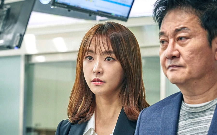 Jung Yoo Mi dans le drama Partners For Justice 2