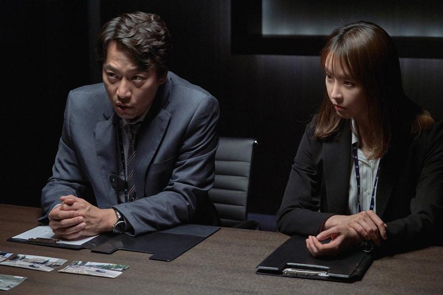 Investigation Couple 2 : Oh Man Seok et Jung Yoo Mi