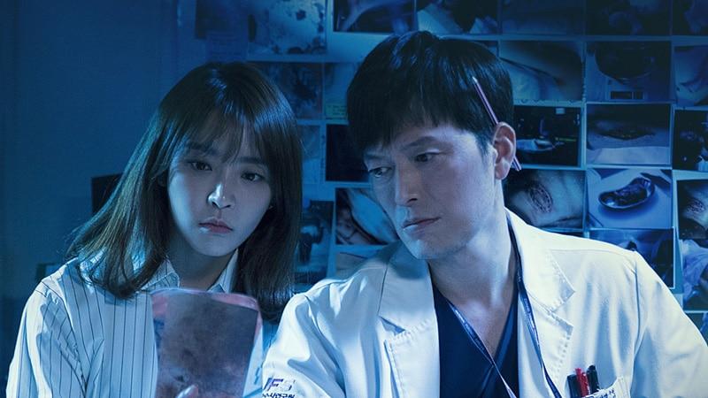 La série coréenne Partners For Justice 2