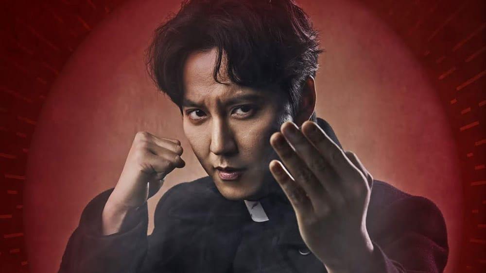 Le drama coréen The Fiery Priest