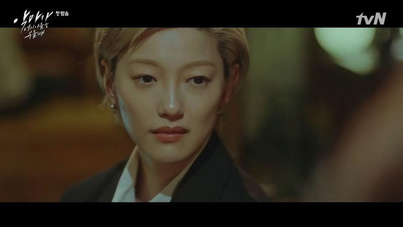 Lee El dans When The Devil Calls Your Name