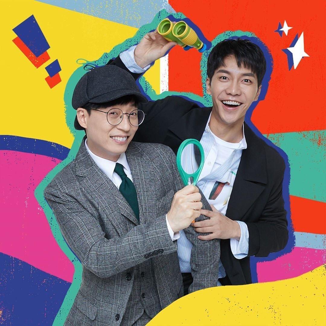 Yoo Jae Suk et Lee Seung Gi
