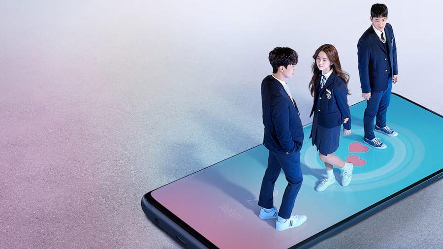 La série coréenne Love Alarm : poster
