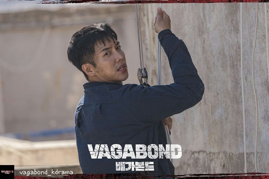 Vagabond : l'acteur Lee Seung-gi