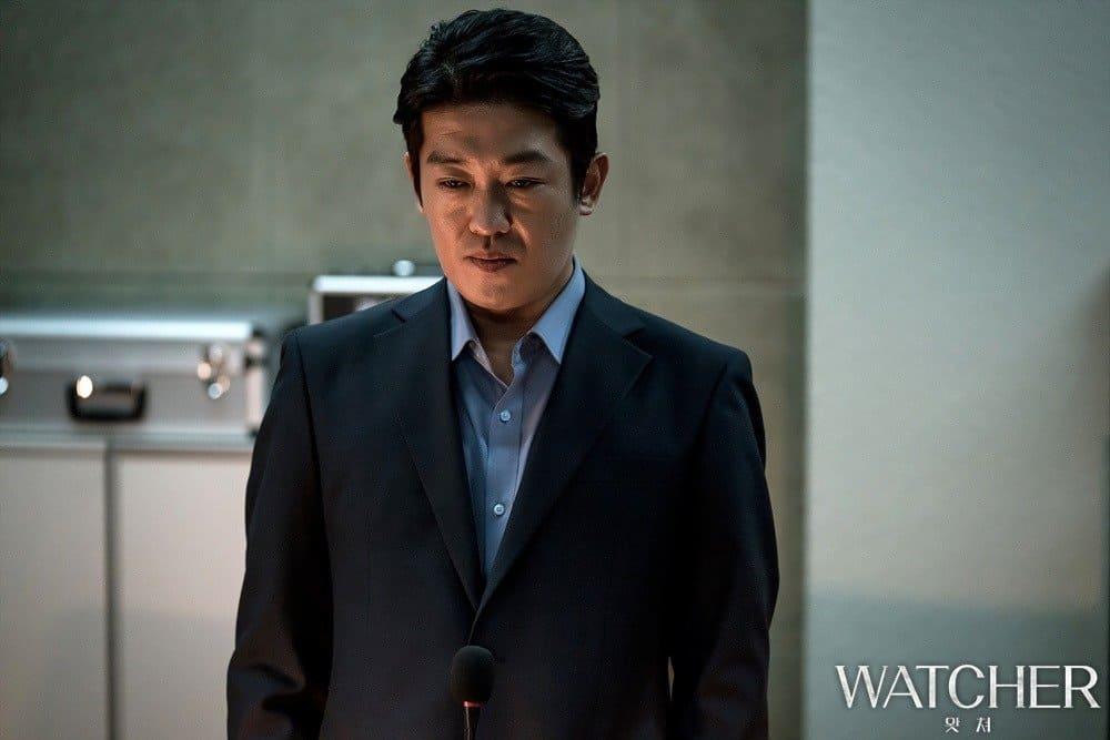 Watcher : l'acteur Heo Sung Tae