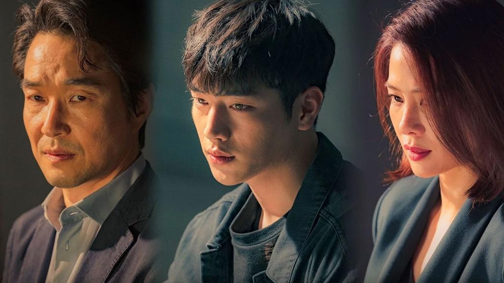 La série coréenne Watcher