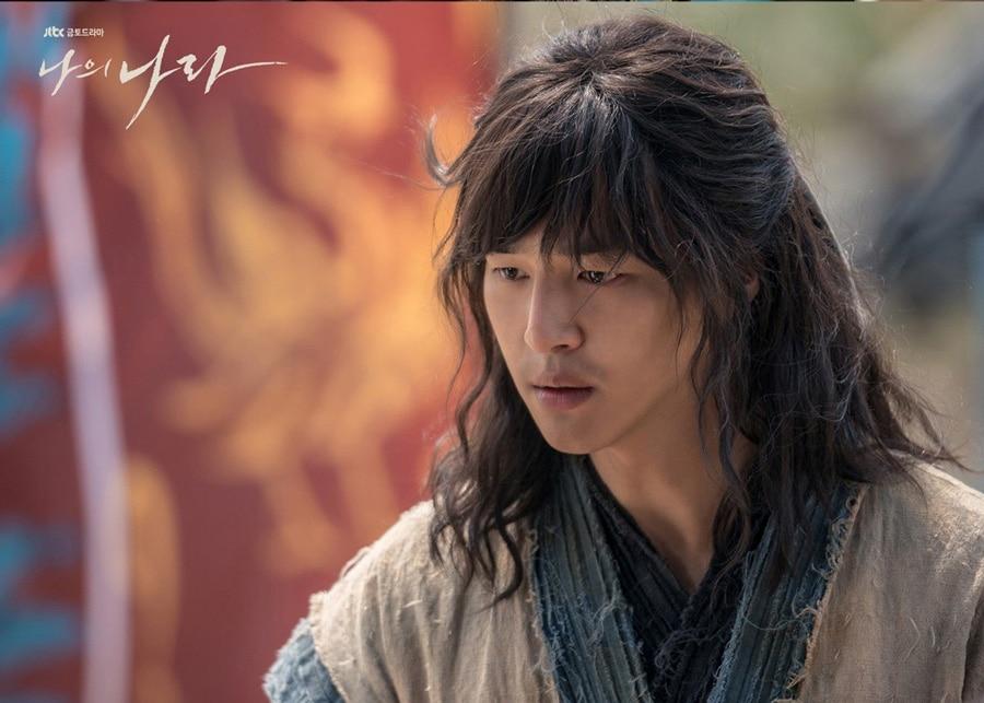 Yang Se Jong dans le drama My Country