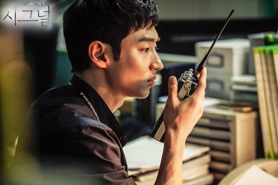 Lee Je Hoon dans Signal