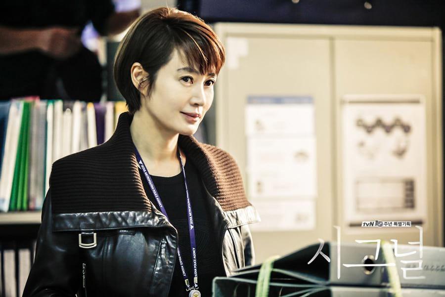 Kim Hye Soo dans Signal