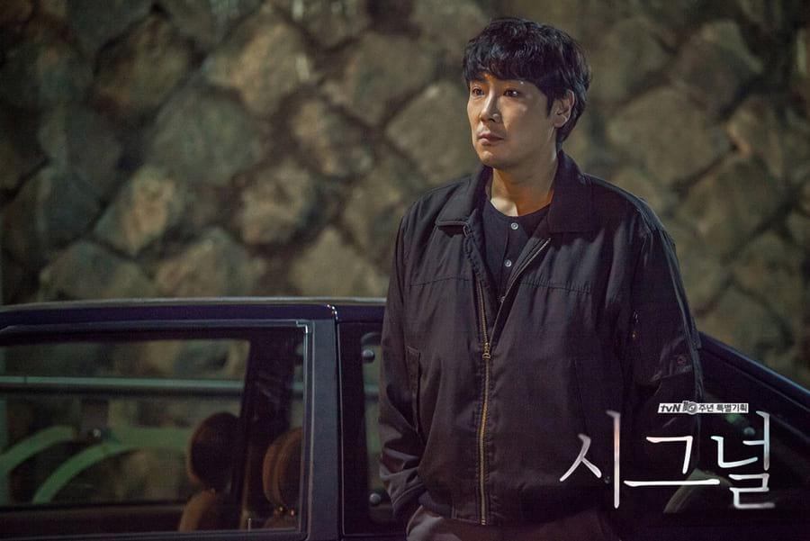 Cho Jin Woong dans le drama Signal