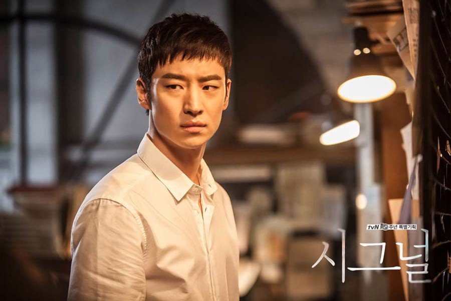 Le drama Signal : Lee Je Hoon