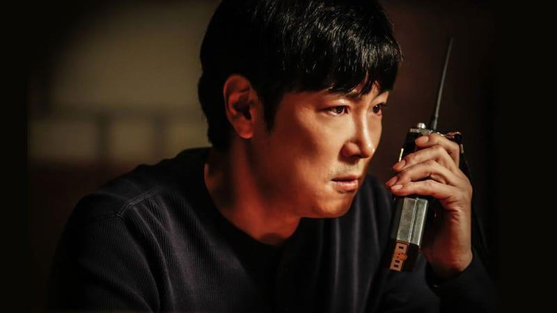 Le drama coréen Signal
