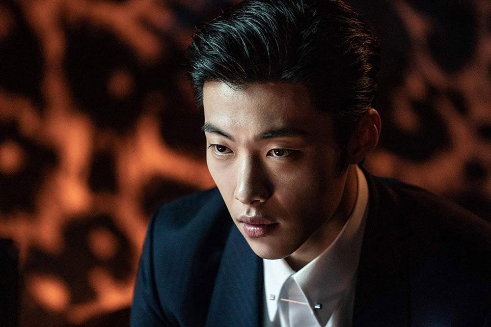 Woo Do Hwan dans The Divine Fury