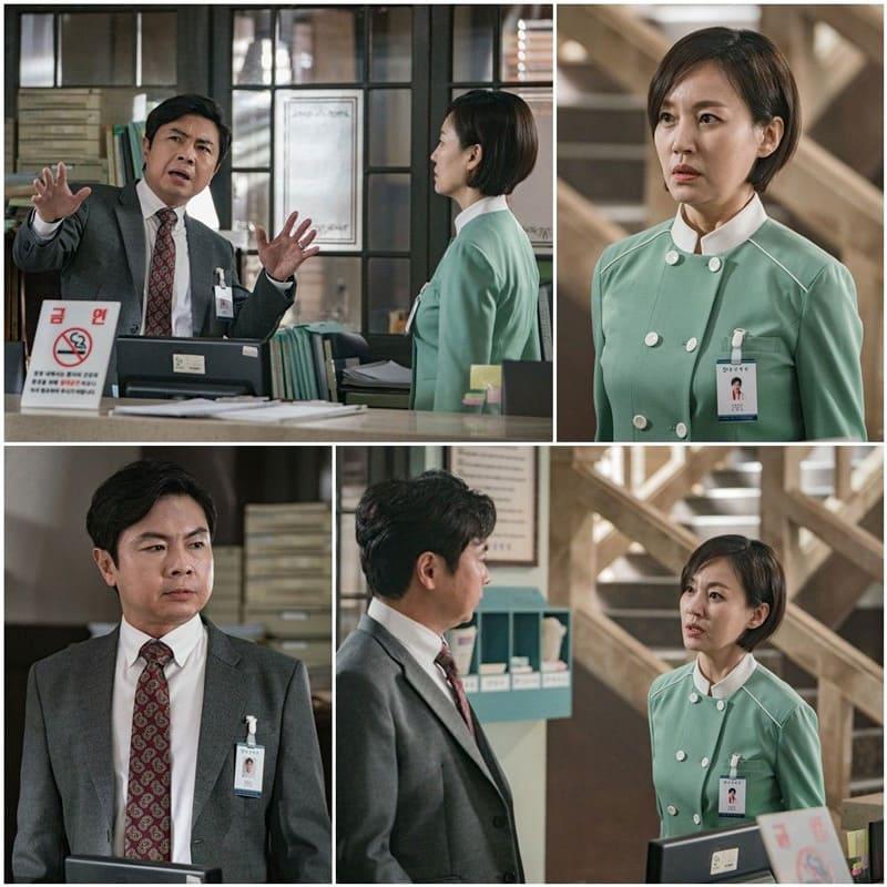 Im Won Hee et Jin Kyung