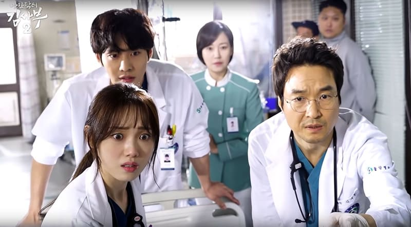 L'équipe du drama coréen Dr Romantic 2