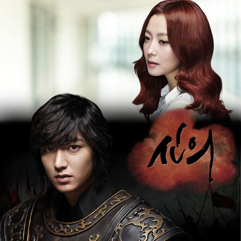 Lee Min Ho et Kim Hee Sun dans Faith