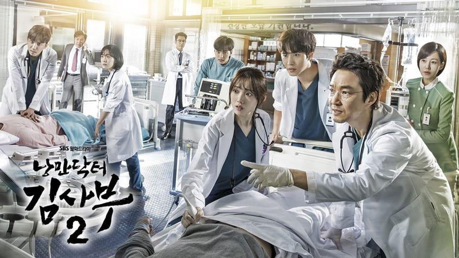 La série Dr Romantic Saison 2