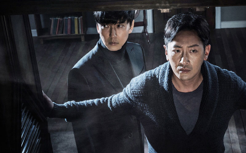 Teaser de The Closet, avec Ha Jung Woo et Kim Nam Gil