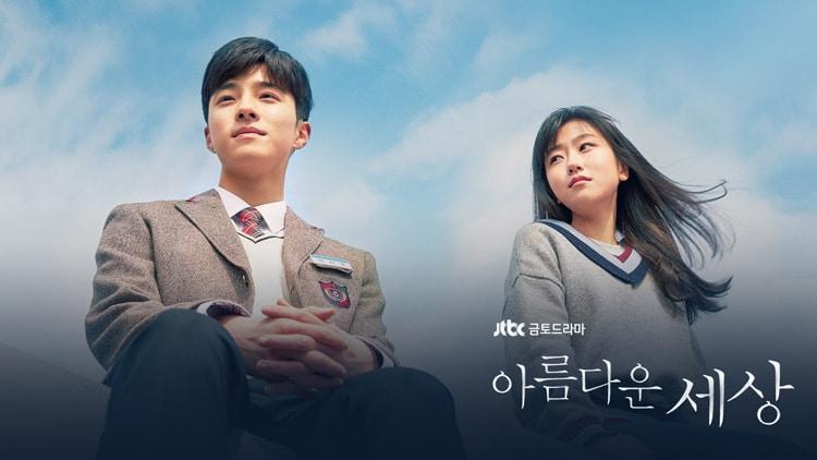Le drama coréen Beautiful World