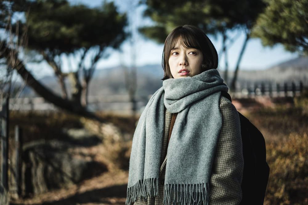 La belle actrice coréenne Park Shin Hye dans Call