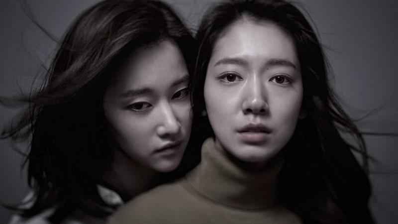 Call avec Park Shin-Hye