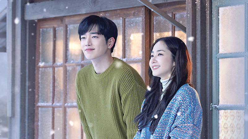 I'll Find You On A Beautiful Day : Seo Kang Joon et Park Min Young