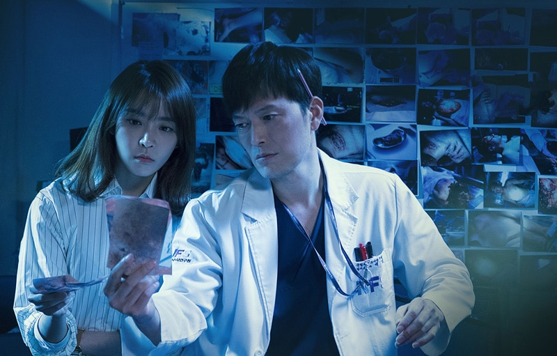 Investigation Couple 2