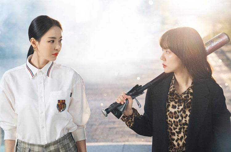 Lee Da Hee et Im Soo Jung dans Search WWW (tvN)
