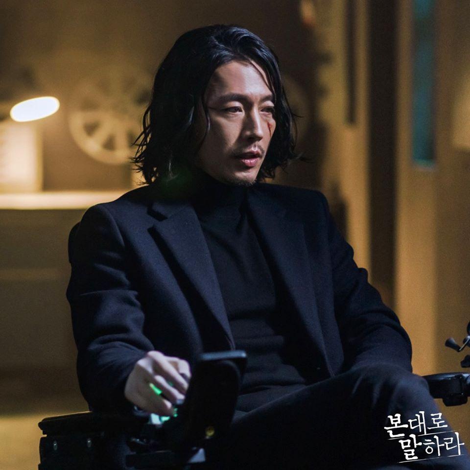 Jang Hyuk est Oh Hyun Jae dans Tell Me What You Saw