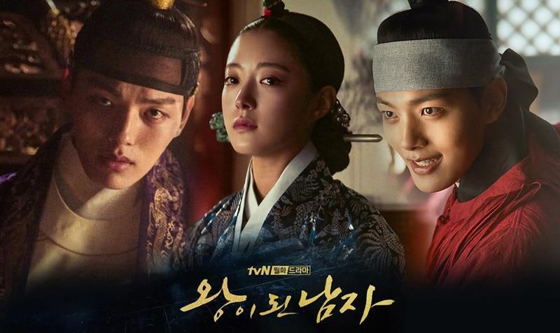 La série coréenne historique The Crowned Clown