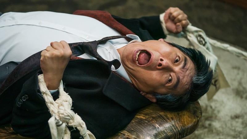 Le drama The Cursed (tvN)