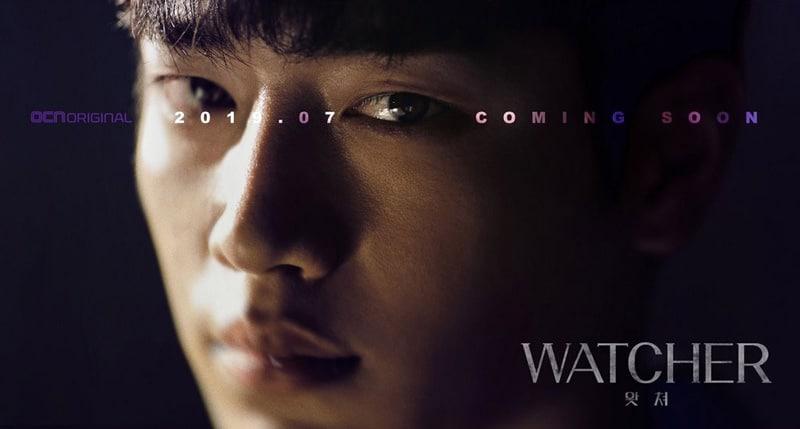 Le drama Watcher, avec Seo Kang Joon