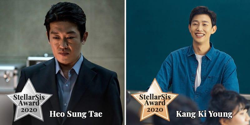 Les meilleurs acteurs coréens second rôle 2019 : Heo Sung Tae et Kang Ki Young