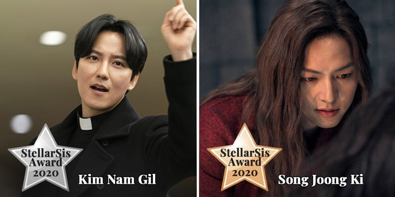 Les meilleurs acteurs coréens : Kim Nam-Gil et Song Joong-Gi