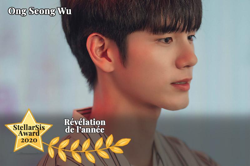 Ong Sung Woo, acteur coréen révélé en 2019