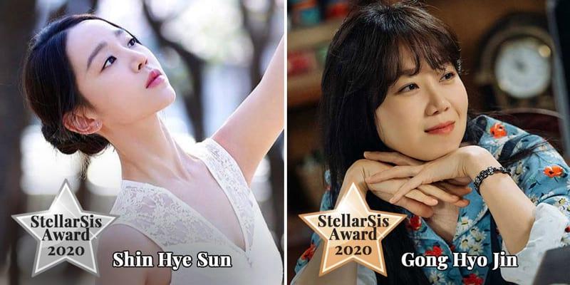 Les meilleures actrices coréennes : Shin Hye-Sun et Gong Hyo-Jin