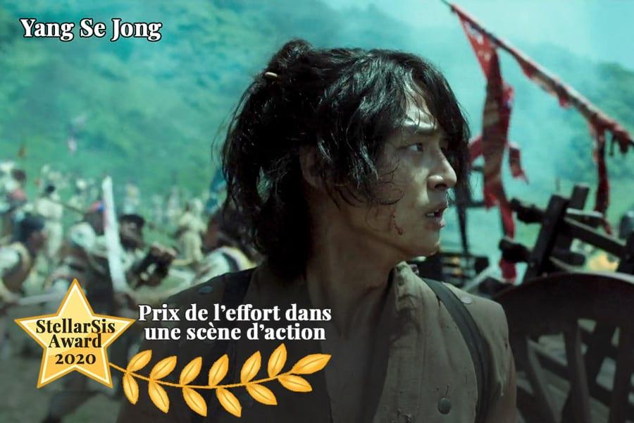 Meilleur acteur coréen Action 2019 : Yang Se-Jong