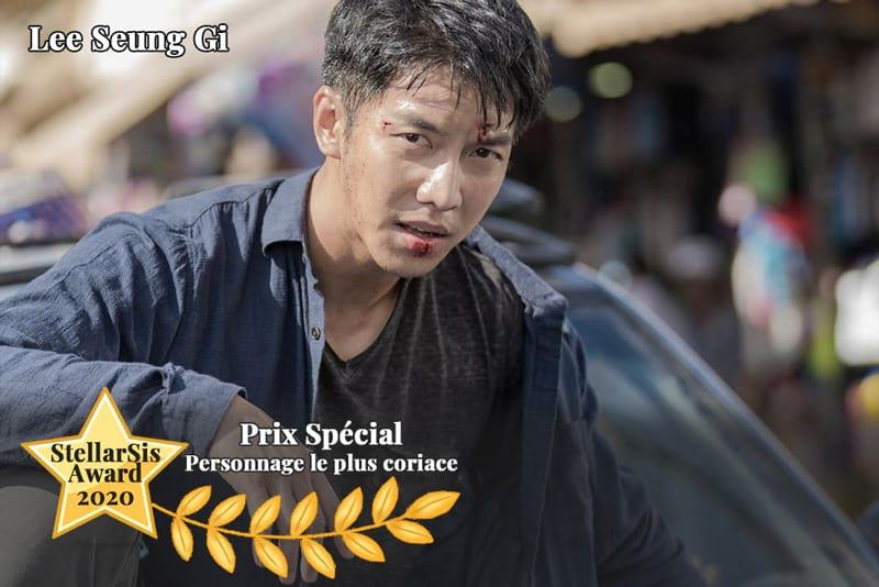 Héros coréen le plus coiace 2019 : Lee Seung Gi