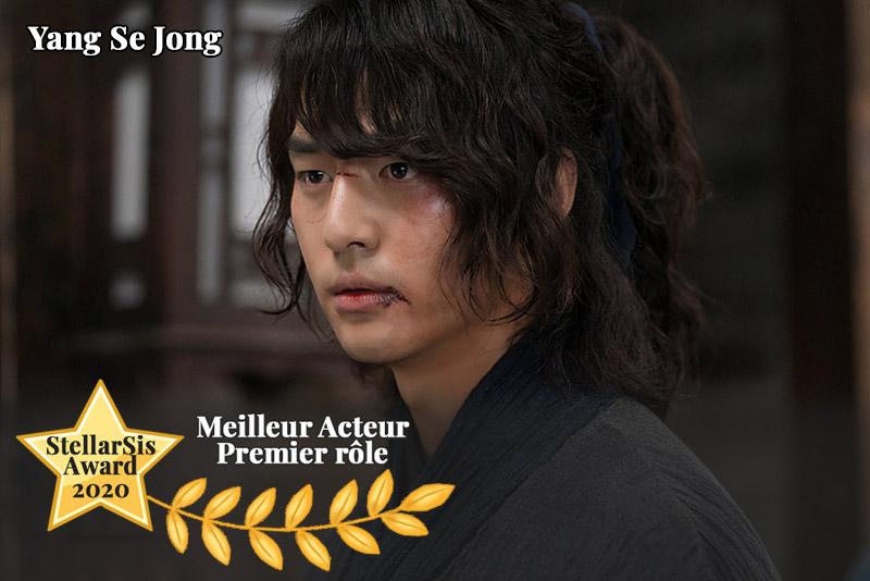 Meilleur acteur coréen 2019 : Yang Se-Jong