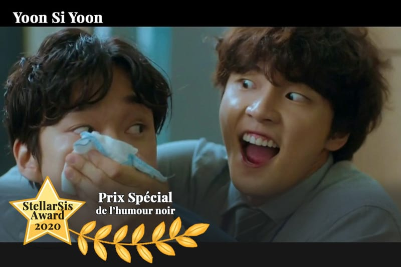 Spécial humour noir 2019 : Yoon Si Yoon