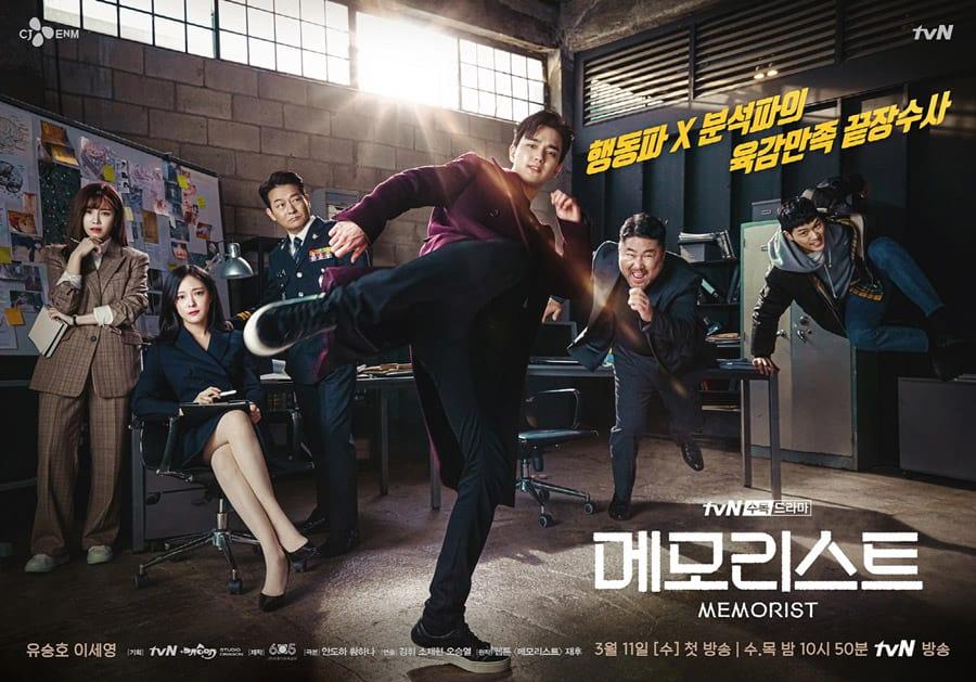Poster du drama coréen Memorist