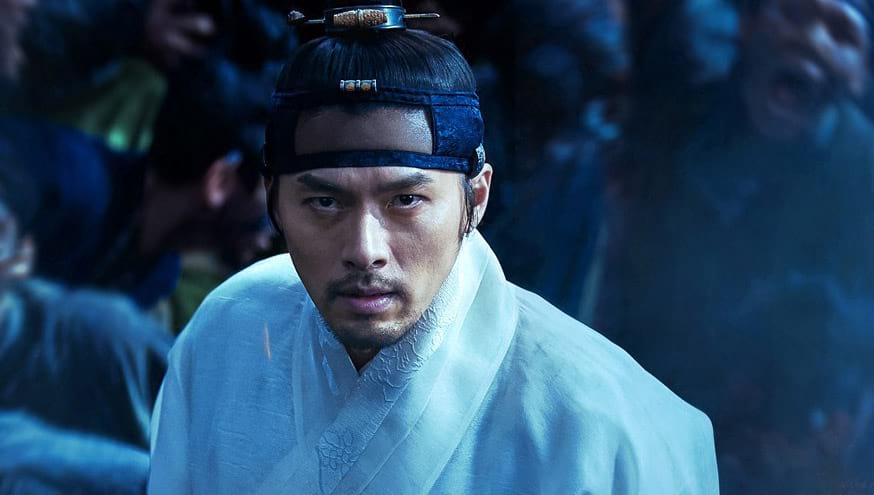 Critique du film Rampant avec Hyun Bin et Jang Dong-Gun