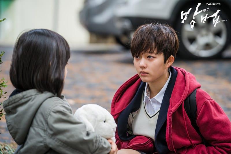 Jung Ji So dans The Cursed