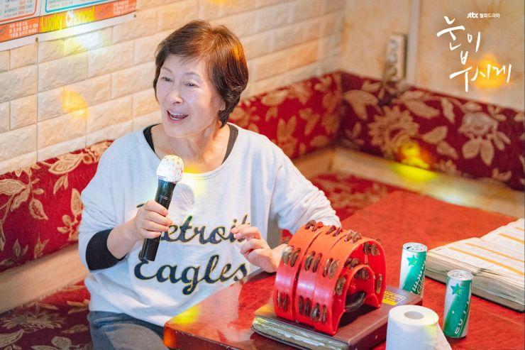 Kim Hye-Ja dans le drama Radiant