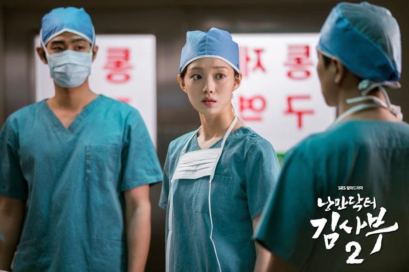L'actrice coréen Lee Sung Kyung