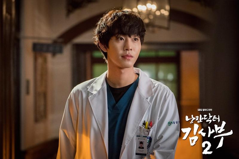 L'acteur Ahn Hyo Seop