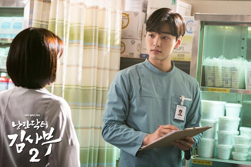 Kim Min Jae dans Dr Romantic 2