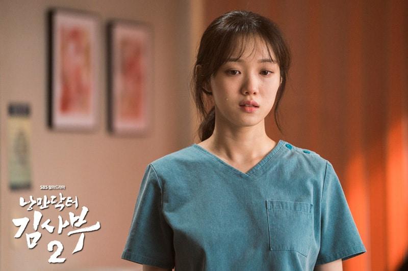 Lee Sung Kyung joue Cha Eun Jae
